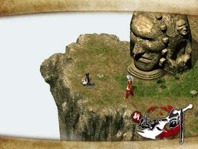 破天一剑sf发布,1257月5日10:00商城维护并下架促销礼包